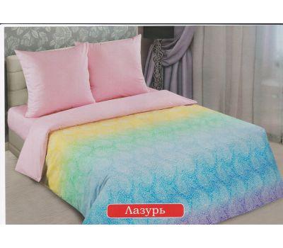 Комплект постельного белья ЛАЗУРЬ