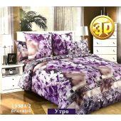 Комплект постельного белья УТРО
